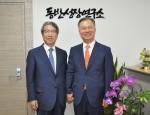 창조혁신 최고경영자과정 CEO교육 전문가 박갑주 교수 주관 진행